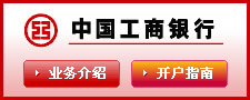 工行(xing)�S金T+D�_�袅�(liu)程�D(tu)解